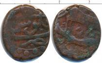 Каталог монет - монета  Персия 1 пул