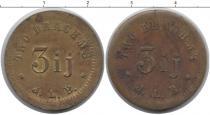 Каталог монет - монета  США 3 драма
