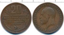 Каталог монет - монета  Германия : Нотгельды 20 пунктов