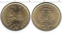 Каталог монет - монета  Сан-Томе и Принсипи 1 добра