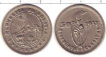Каталог монет - монета  Боливия 50 сентаво