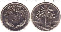 Каталог монет - монета  Иран 250 филс
