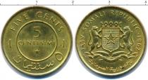 Каталог монет - монета  Сомали 5 сентесим