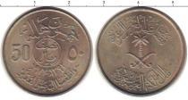 Каталог монет - монета  ОАЭ 50 халал