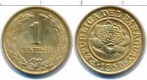 Каталог монет - монета  Парагвай 1 сентим