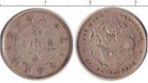 Каталог монет - монета  Фуцзянь 5 центов