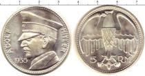 Каталог монет - монета  Третий Рейх Жетон