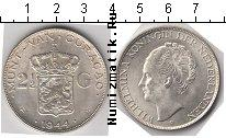 Каталог монет - монета  Кюрасао 2 1/2 гульдена