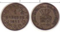 Каталог монет - монета  Вауд 1 крейцер