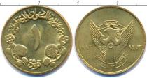 Каталог монет - монета  Судан 1 пиастр
