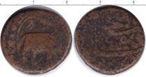 Каталог монет - монета  Майсор 1 пайс