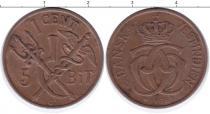Каталог монет - монета  Датская Индия 1 цент
