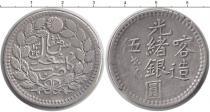 Каталог монет - монета  Синцьзян 5 мискаль