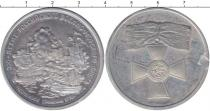 Каталог монет - монета  Россия жетон