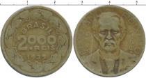 Каталог монет - монета  Бразилия 2000 рейс