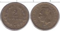 Каталог монет - монета  Сальвадор 2 сентаво