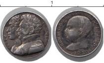 Каталог монет - монета  Франция жетон