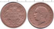 Каталог монет - монета  Португалия 20 рейс
