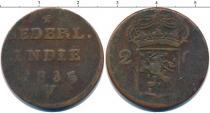Каталог монет - монета  Нидерландская Индия 2 стюбера