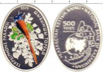 Почему монета северный морской котик каталог краузе отследить отправление посылки почта россии