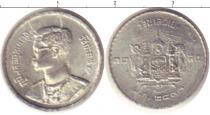 Каталог монет - монета  Таиланд 10 сатанг