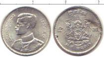 Каталог монет - монета  Таиланд 5 сатанг