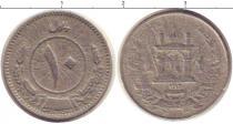 Каталог монет - монета  Афганистан 10 пул