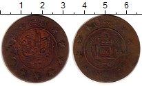 Каталог монет - монета  Афганистан 3 шахи