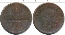 Каталог монет - монета  Венеция 10 сентесим