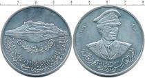 Каталог монет - монета  Ирак Медаль