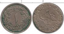 Каталог монет - монета  Египет 1/10 кирша