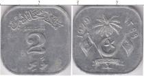Каталог монет - монета  Пакистан 2 пайса