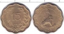 Каталог монет - монета  Парагвай 15 сентим