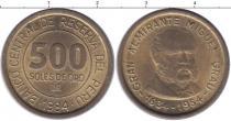 Каталог монет - монета  Перу 500 соль