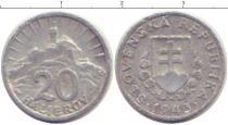 Каталог монет - монета  Словения 20 геллеров