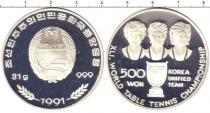 Каталог монет - монета  Северная Корея 500 вон