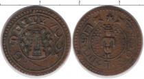 Каталог монет - монета  Мадрас 1 пайс