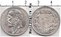 Каталог монет - монета  Лихтенштейн 1 крона