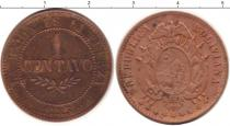 Каталог монет - монета  Боливия 1 сентаво