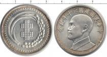 Каталог монет - монета  Тайвань медаль