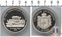Каталог монет - монета  Лихтенштейн 20 евро