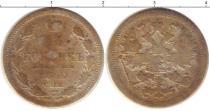 Каталог монет - монета  1825 – 1855 Николай I 15 копеек