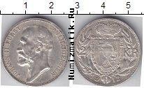 Каталог монет - монета  Лихтенштейн 2 кроны