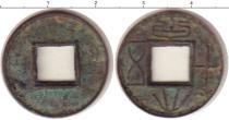Каталог монет - монета  Корея 1 мун
