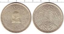 Каталог монет - монета  Египет 1 фунт