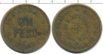 Каталог монет - монета  Гватемала 1 песо