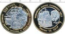 Каталог монет - монета  Российские Заморские Территории 250 рублей
