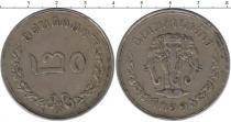 Каталог монет - монета  Таиланд 20 сатанг
