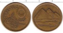 Каталог монет - монета  Египет 5 мильем
