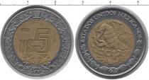 Каталог монет - монета  Мексика 5 сентаво